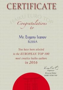Evgeny Ivanov EUROTOP 2016